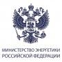 Всероссийские соревнования профмастерства оперативного персонала ТЭС